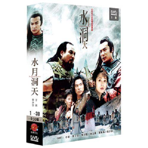 水月洞天DVD (全30集/6片裝) 蔡少芬/于波