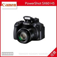 Canon佳能到可傑 Canon PowerShot SX60 HS 公司貨 65X wifi傳輸  翻轉螢幕 日本原裝