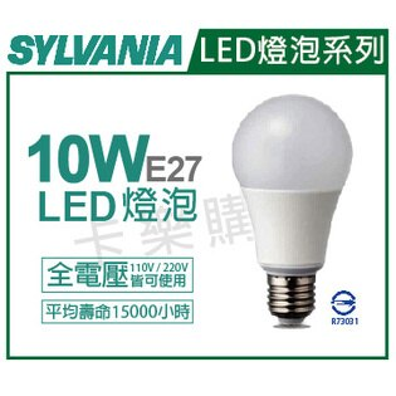 卡樂購物網:SYLVANIA喜萬年65395TWLED10W3000K黃光E27全電壓球泡燈_SY520016
