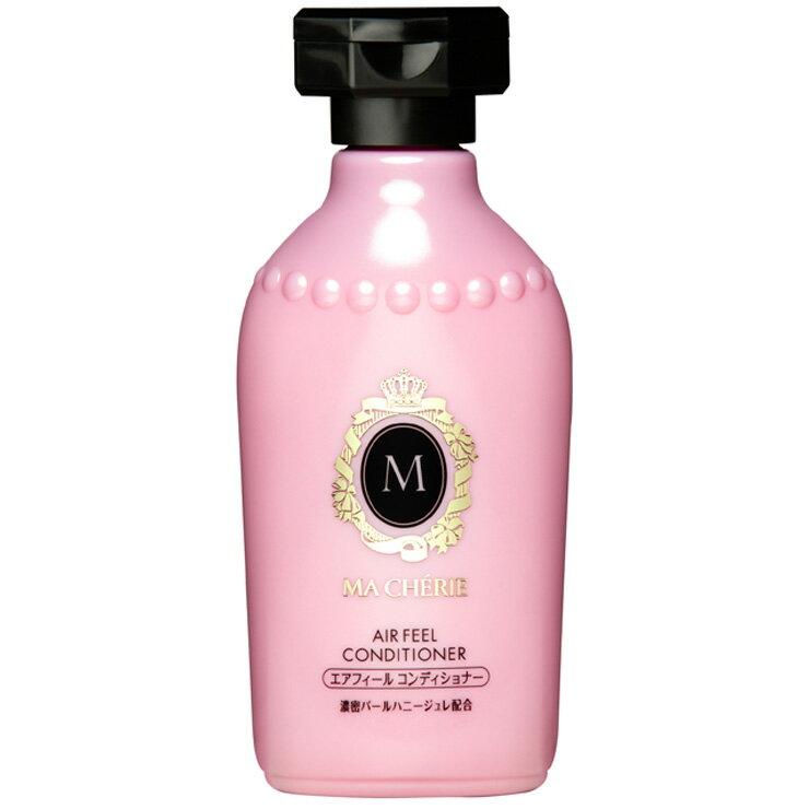 瑪宣妮 莓果珍珠潤髮乳(蓬鬆感) 180ml