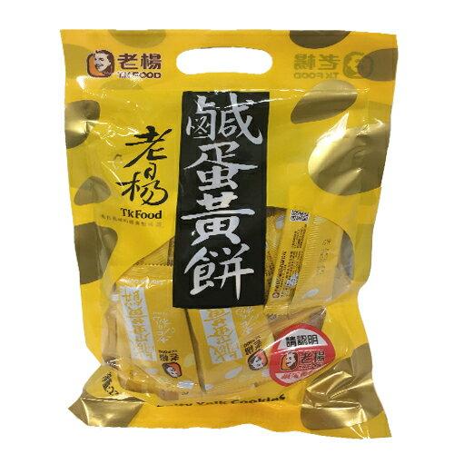 老楊鹹蛋黃餅230g【愛買】