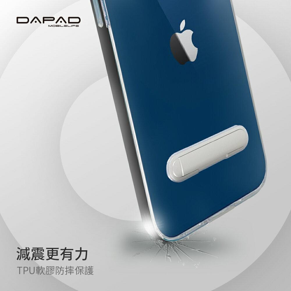 """""""扛壩子"""" Dapad iPhone 12 mini 5.4吋 晶盾護甲殼 手機殼保護殼背蓋防摔殼"""