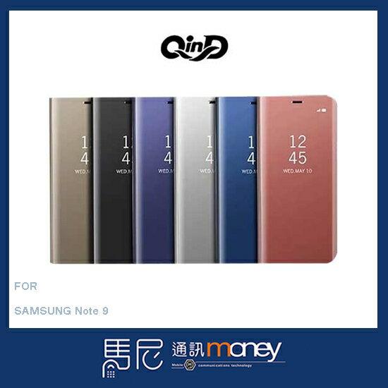 QinD透視皮套SAMSUNGGalaxyNote9手機殼手機皮套支架手機殼翻頁式皮套【馬尼通訊】