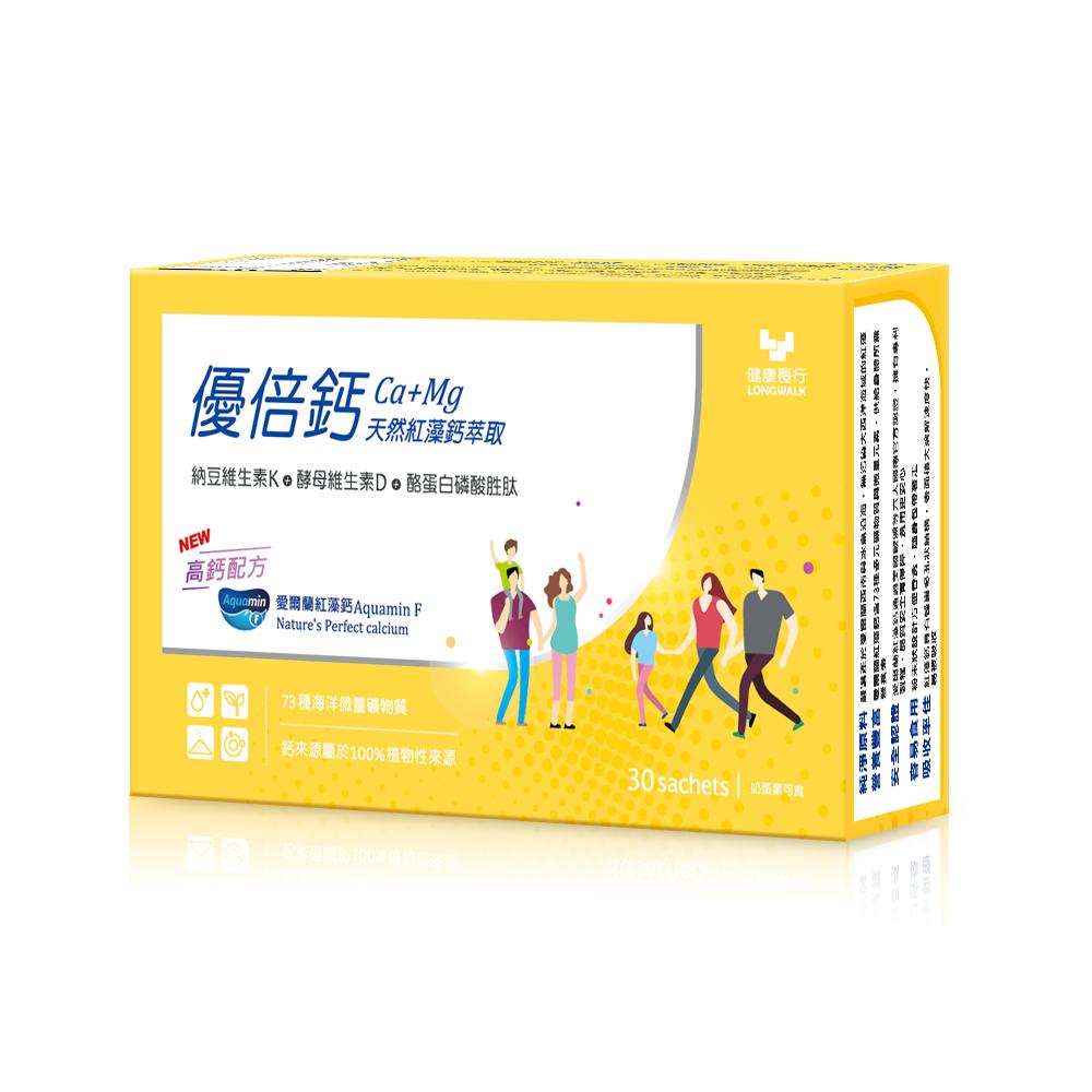 優倍鈣(30包)/盒 專利愛爾蘭海藻鈣【健康長行】