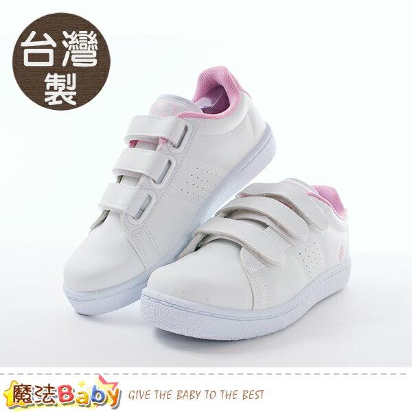 女鞋台灣製復古時尚運動鞋魔法Baby~sa82133