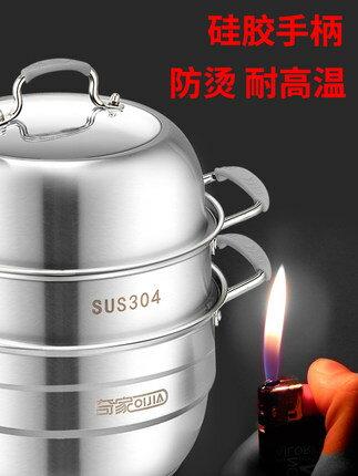 蒸鍋家用304不銹鋼三層加厚小煤氣灶用3層28cm蒸籠電磁爐饅頭蒸煮