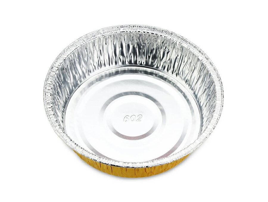 【602-G】金色鋁箔容器、錫箔、烤模、 5吋蛋糕模、圓形鋁箔(100pcs/包)(透明蓋)
