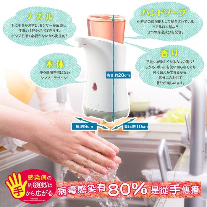 日本MUSE感應式泡沫自動給皂機抗菌自動洗手機洗手乳洗手慕斯補充瓶補充包各種香味玻尿酸添加 6