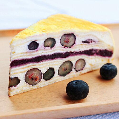 季節限定新品,奢華上市!~塔吉特~藍莓多千層 8吋