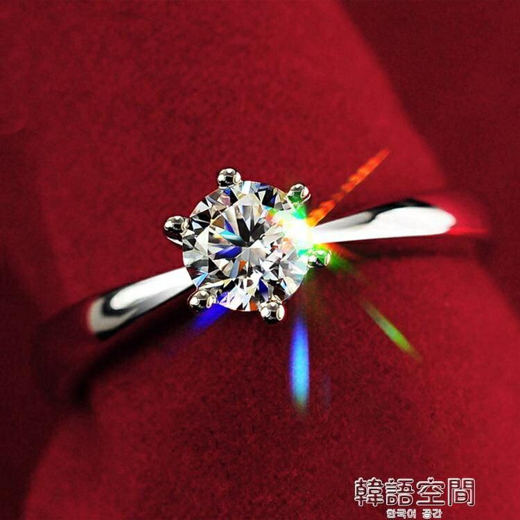 純銀一克拉鑽戒模擬鑽石戒指女求婚結婚開口鋯石戒子禮物 韓語空間
