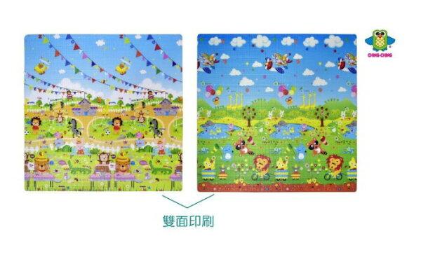 親親動物汽球寶貝運動會遊戲巧拼墊4片包WT201-604【德芳保健藥妝】