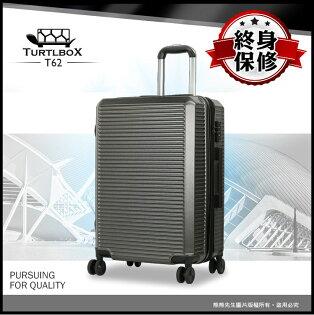 特托堡斯Turtlbox雙排飛機輪行李箱29吋霧面防刮輕量硬殼(4.8KG)旅行箱T62可擴充商務箱國際TSA海關密碼鎖