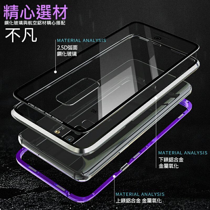 萬磁王二代 三星S9 / S9P / S10 / S10+ / S10E / Note8 / note9合金框磁吸手機殼 鋼化玻璃殼 鎂鋁合金邊框 3