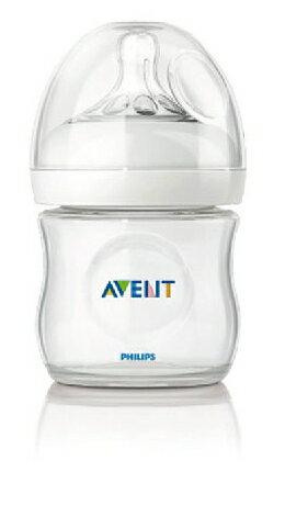 PHILIPS Avent 新安怡 親乳感 PP防脹氣奶瓶~125ml 單入 ^(寬口徑^