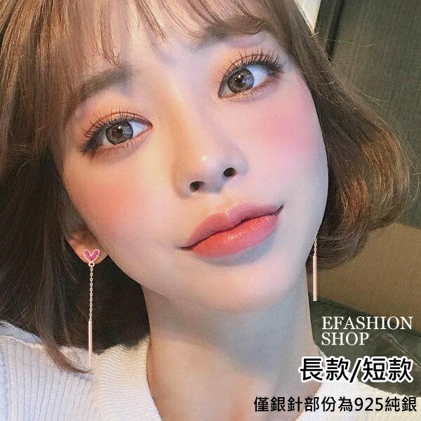 水鑽愛心925銀針耳環-eFashion預【J16587028】