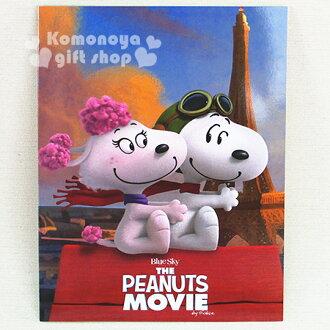 〔小禮堂〕史努比 筆記本《16K.巴黎鐵塔.飛行員.女朋友》Peanuts電影系列