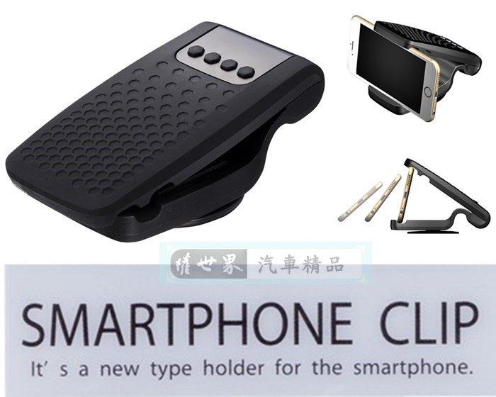 權世界~汽車用品  SEIKO 黏貼式 120度迴轉 橡膠 夾式大螢幕手機 架^( 寬度8