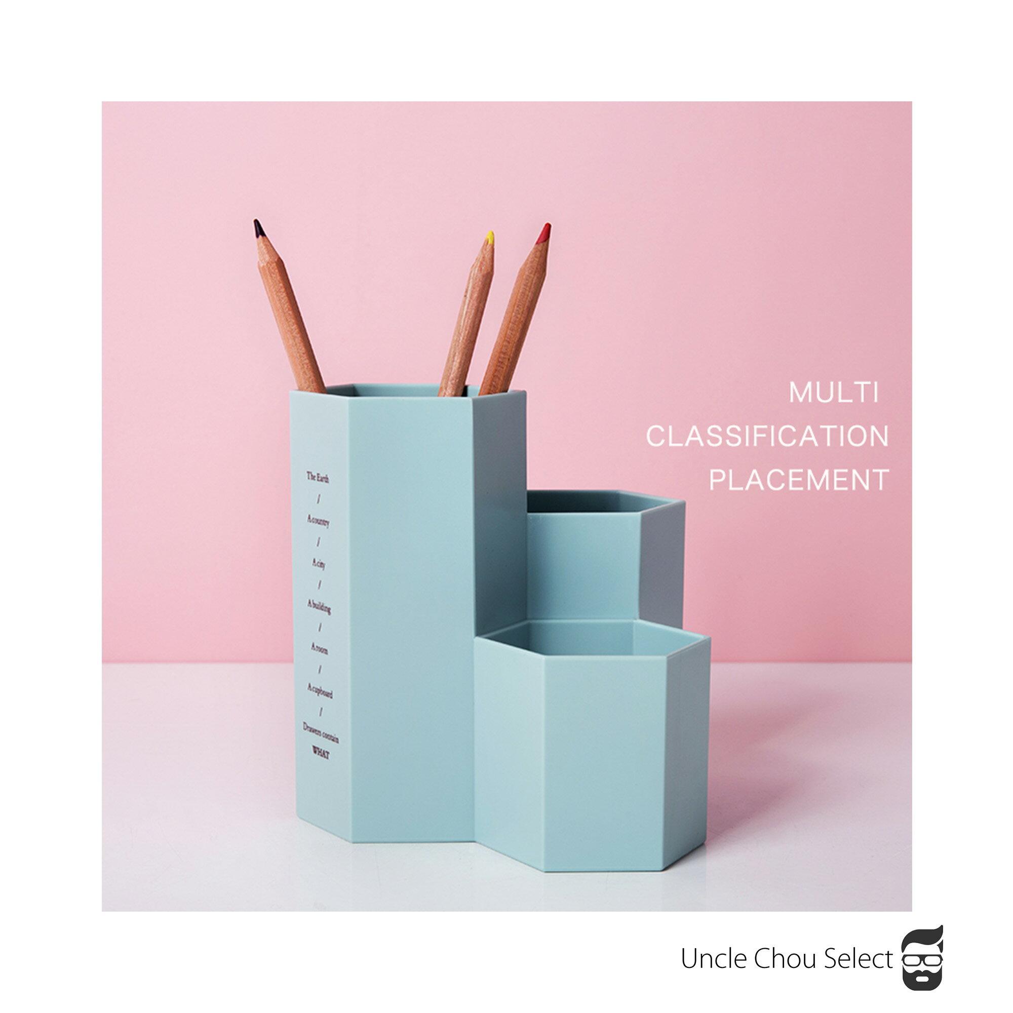 韓國六角形筆筒 化妝筆刷收納 桌上收納盒 zakka 生日 馬卡龍 辦公小物