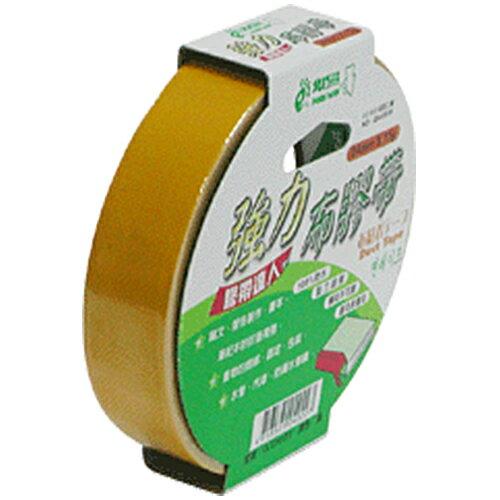 【北極熊】強力布膠帶/布紋膠帶/布質膠帶 CLT2415Y (黃色) 24mm×15y