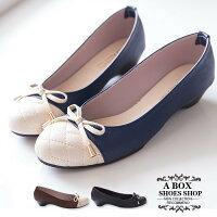 基本 氣質 蝴蝶結菱形 圓頭平底包鞋 娃娃鞋