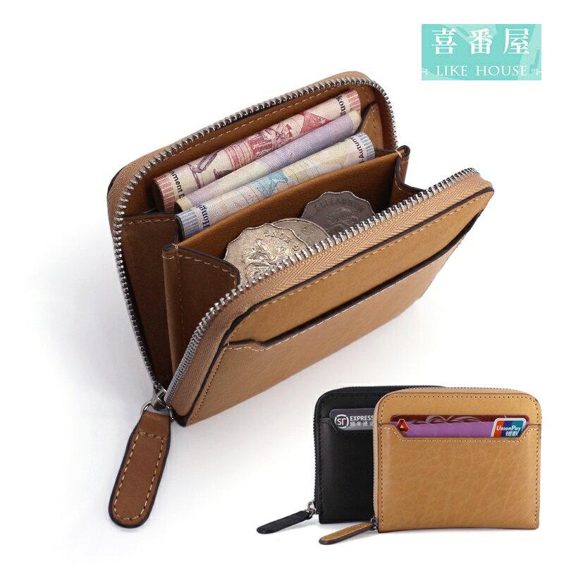 【喜番屋】日韓版真皮頭層牛皮迷你實用拉鍊皮夾皮包錢夾零錢包流行男包女包男夾女夾鑰匙包卡片包卡片夾LH296
