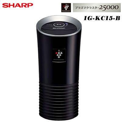 新款 ! 日本夏普SHARP車用空氣清淨機 / 高濃度 / 負離子 /  IG-KC15-B。日本必買代購 日本樂天直送-(6650)。滿額免運 0
