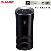 新款 ! 日本夏普SHARP車用空氣清淨機/高濃度/負離子/ IG-KC15-B。日本必買代購 日本樂天直送-(6650)。滿額免運-日本樂天直送館-3C特惠商品