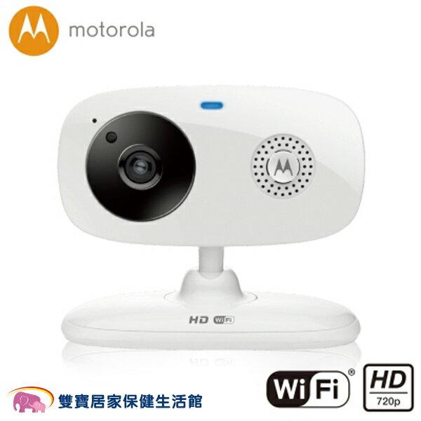 【免運】Motorola嬰兒監視器66Wi-Fi網路監視器攝影機嬰兒監聽器嬰兒監看器關懷長者寵物監看嬰兒看護