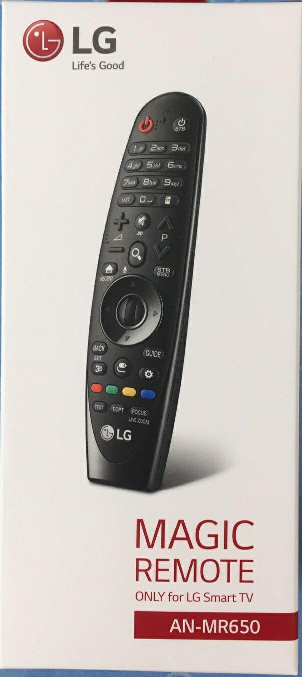 LG 樂金 智慧遙控器AN-MR650 ★杰米家電☆歡迎來電洽詢