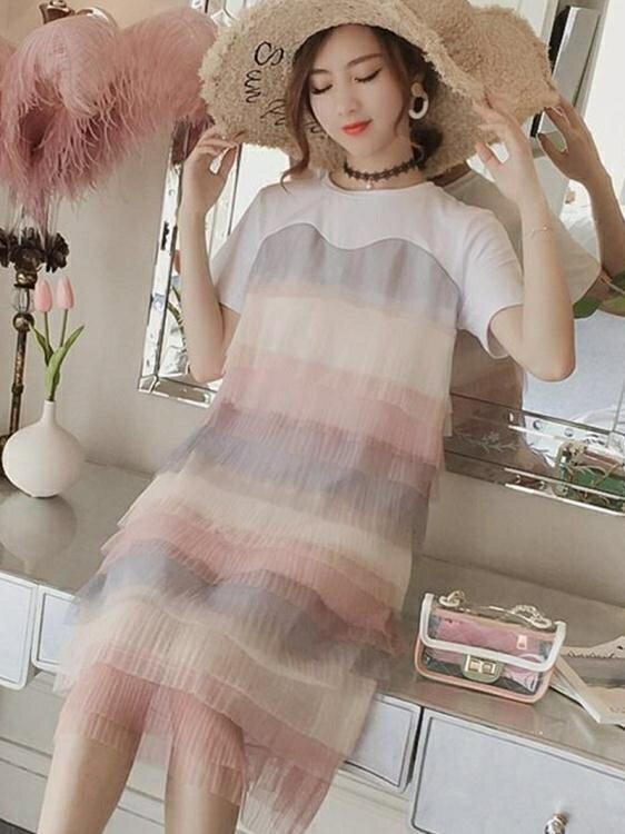 風尚佳品-韓版ins超火的拼接網紗白色蛋糕洋裝長款超仙長裙 伊衫風尚