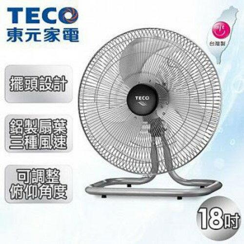 TECO東元 18吋工業扇 XA1802AB