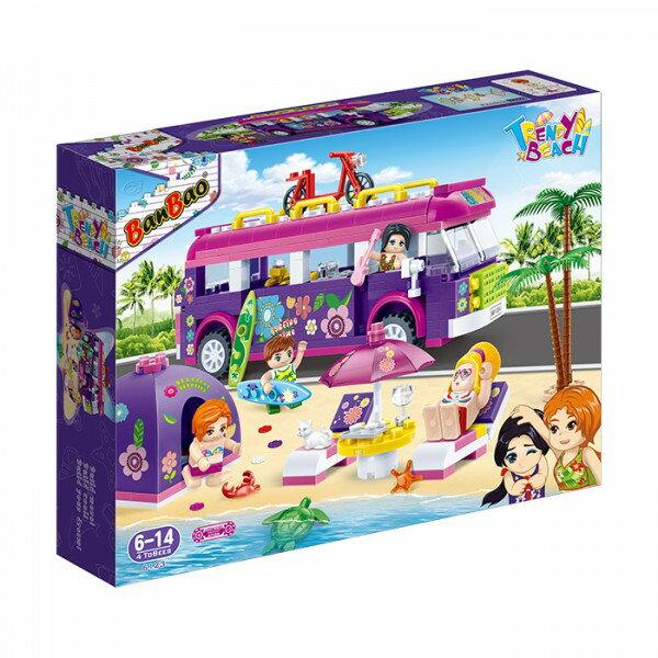 【BanBao 積木】沙灘女孩系列-野外露營車 6123  (樂高通用) (單筆訂單購買再加送積木拆解器一個)
