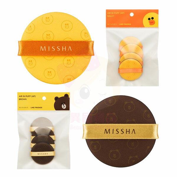 韓國 MISSHA x LINE 熊大 莎莉 粉撲補充包 ^(氣墊粉餅 ^) 4入 包~