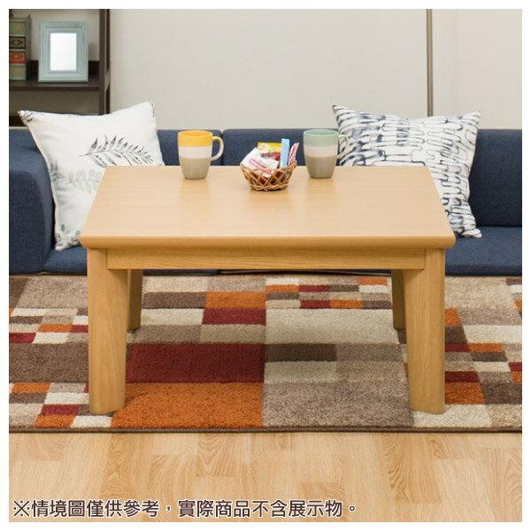 ★暖桌 正方形VALIA N 80 LBR NITORI宜得利家居 1