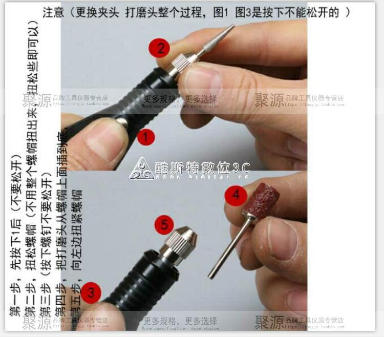 小電磨機打磨鉆孔拋光機根木雕文玩電動工具微型玉石雕刻字筆 快速出貨