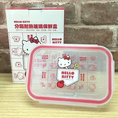 【真愛日本】 17051100022 分隔耐熱玻璃保鮮盒-KT格子紅 三麗鷗kitty 凱蒂貓 保鮮盒 食物儲藏