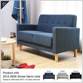 Amiee艾咪日式厚座墊雙人布沙發-3色 / H&D / 日本MODERM DECO