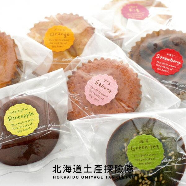 「日本直送美食」[北海道甜點] Si Sawat 西式糕點什錦禮盒 ~ 北海道土產探險隊~ 3