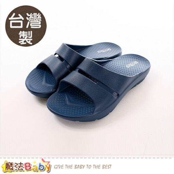 女鞋台灣製休閒運動拖鞋魔法Baby~sd7004