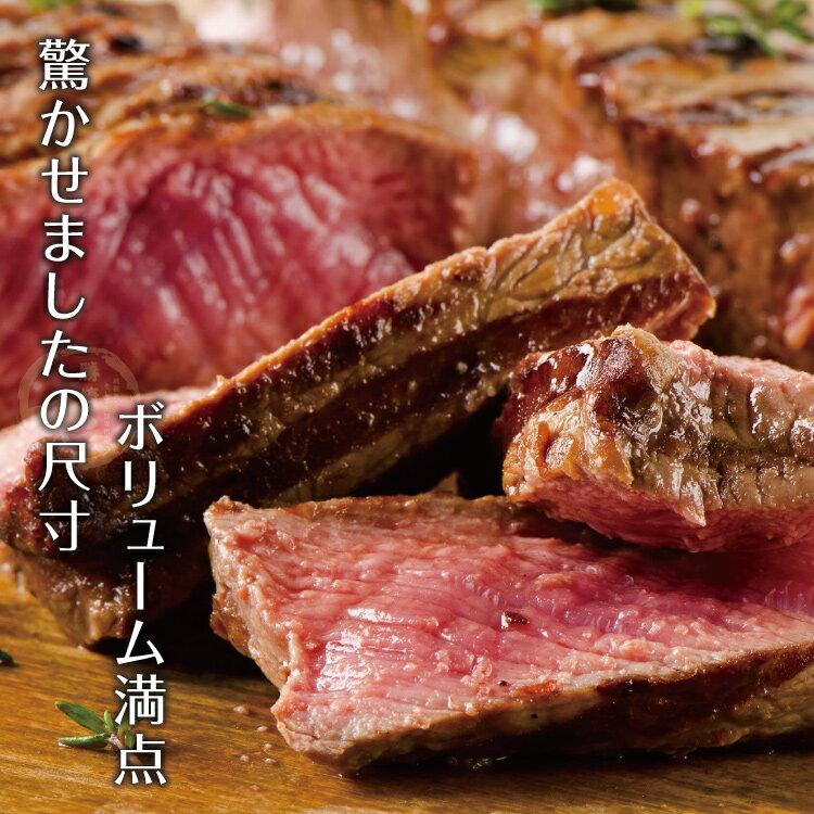 【勝崎生鮮】美國CAB藍帶厚切雪花牛排1片組(200公克/片)