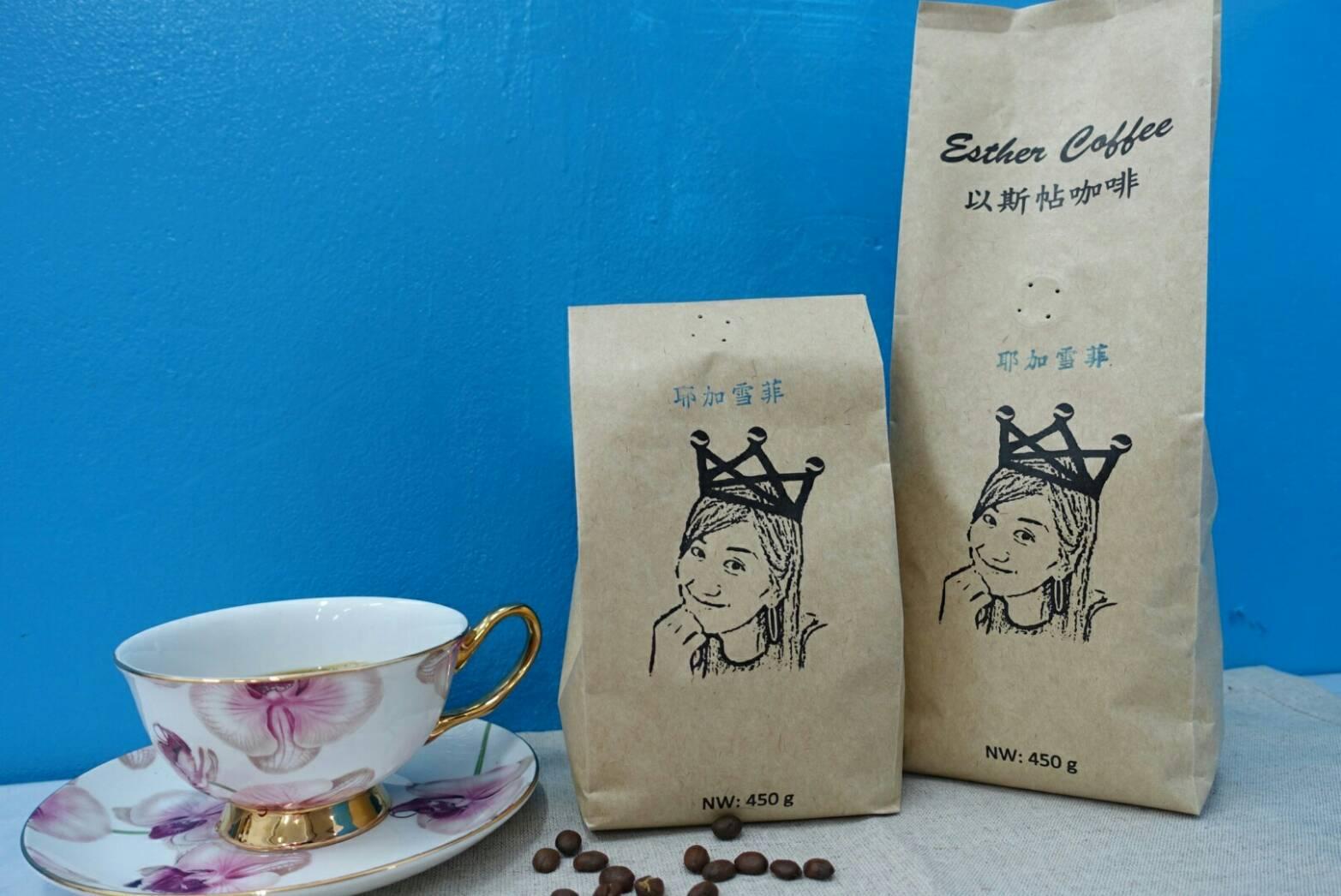 【以斯帖咖啡】耶加雪菲G1-衣索比亞產區-咖啡豆-店長強力推薦單品(半磅)