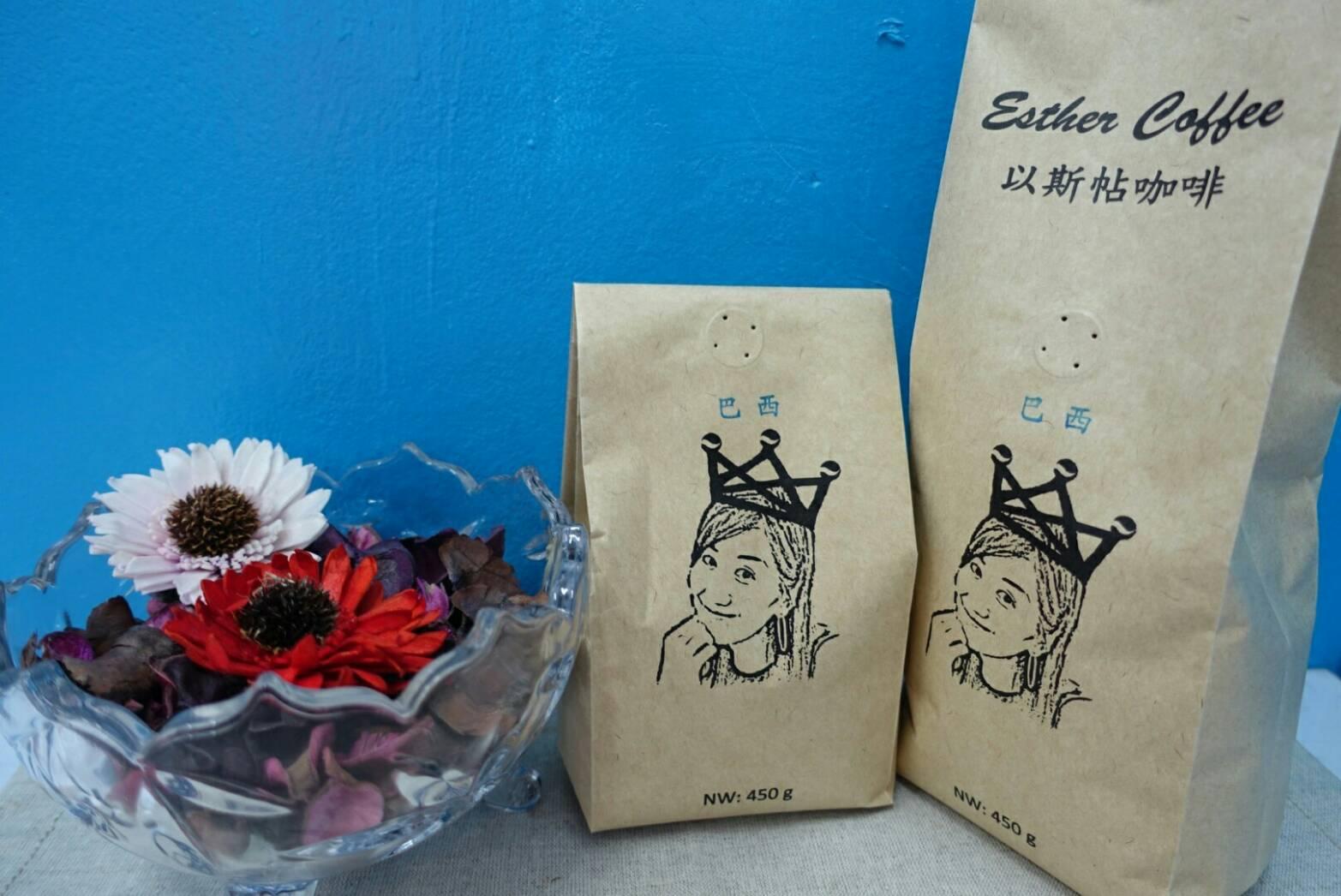 【以斯帖咖啡】喜拉朵巴西-咖啡豆-咖啡之中堅(半磅)