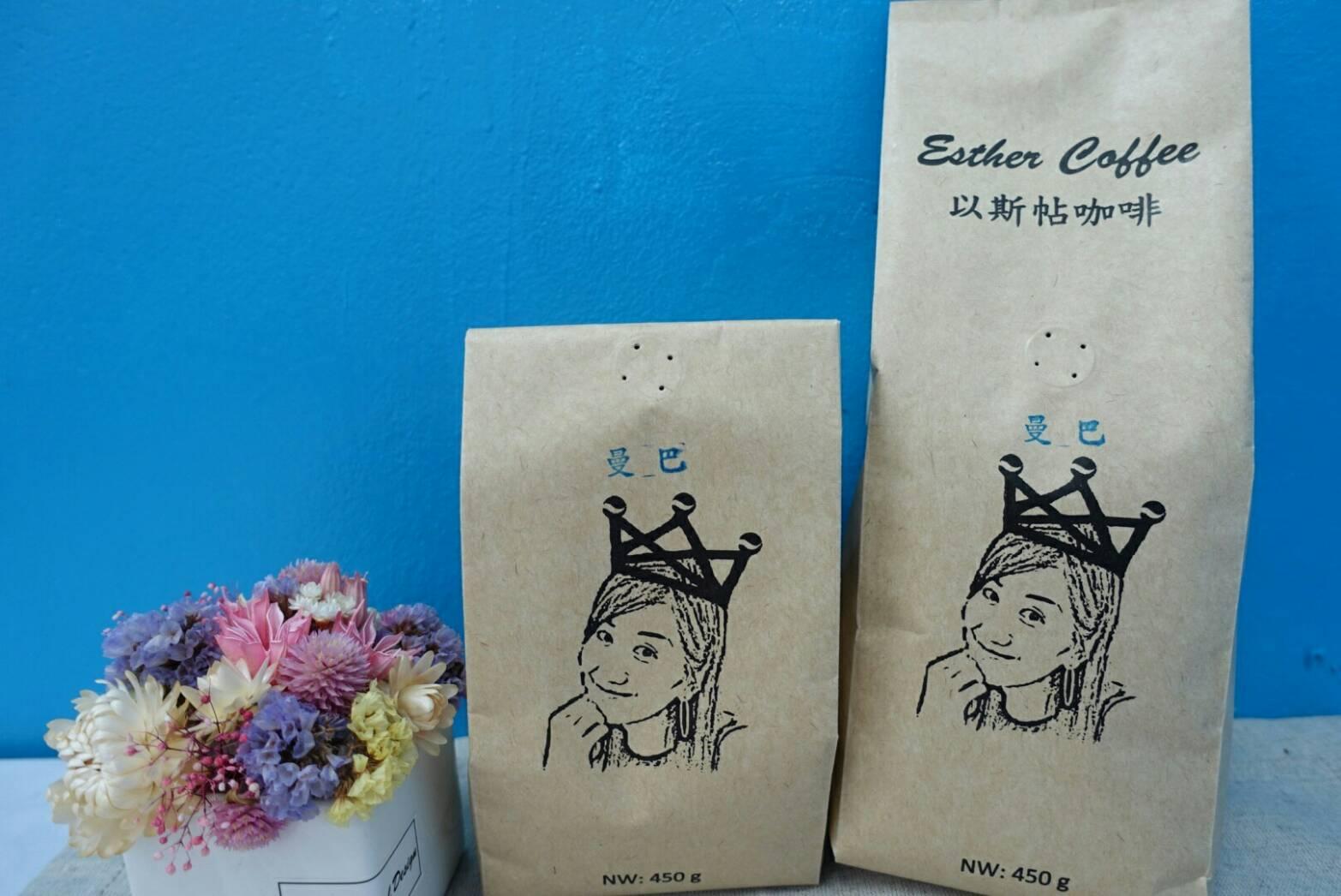 <br/><br/> 【以斯帖咖啡】曼巴--苦中為酸口感-咖啡豆-推薦初入門者飲用(半磅)<br/><br/>