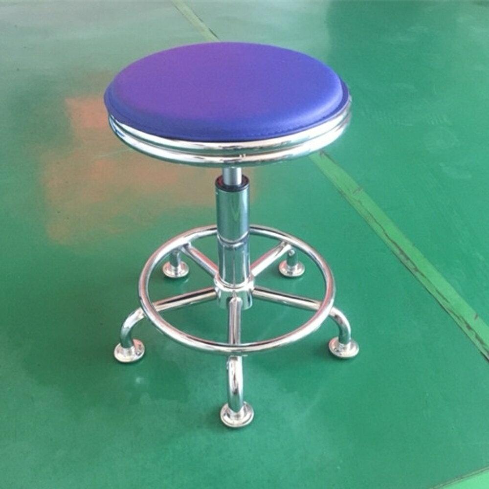 升降小圓凳旋轉吧臺椅簡約前臺椅美容凳收銀大工椅實驗室工作凳子 JD城市玩家