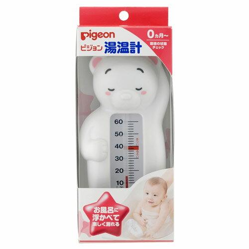 日本【貝親Pigeon】熊寶寶洗澡水溫計 - 限時優惠好康折扣