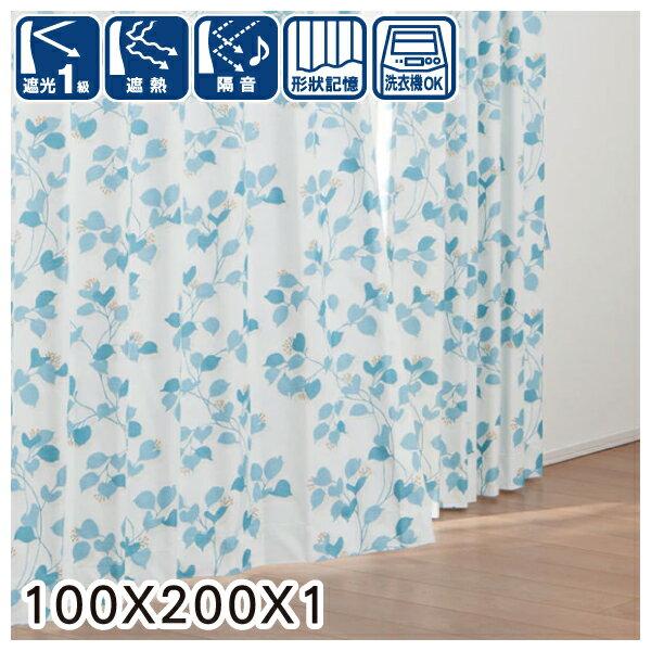 窗簾 FOGLIA TBL 100×200×1 NITORI宜得利家居 0