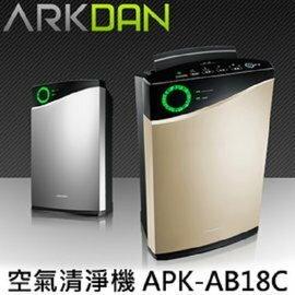 [滿3千,10%點數回饋]★牌面品出清★『ARKDAN』☆適用12-18坪空氣清淨機PM2.5過濾效果99.97%APK-AB18C**免運費**