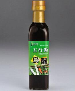 清淨五行湯烏醋250c.c