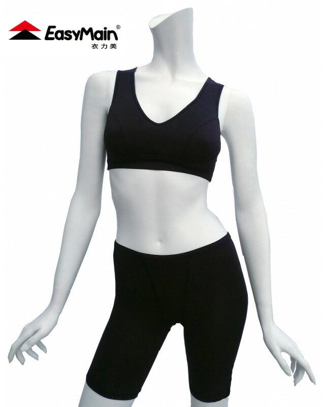 【EasyMain 衣力美 台灣】頂級彈性快乾運動內衣-寬肩帶 黑色/M001-75