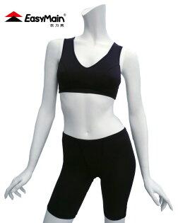 【EasyMain衣力美台灣】頂級彈性快乾運動內衣-寬肩帶黑色/M001-75